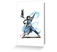 Katara from Avatar TV series Greeting Card