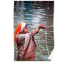 Chhath Puja(Worship to Sun)#2 Poster