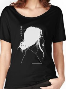 Fate Will Tell All (White Linework) Women's Relaxed Fit T-Shirt