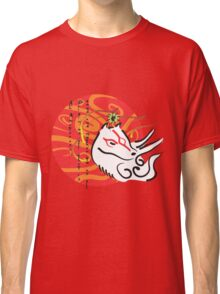 Origin of all that is good Classic T-Shirt
