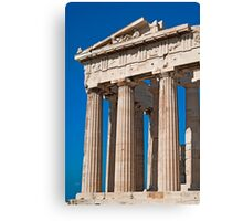 The Parthenon Canvas Print