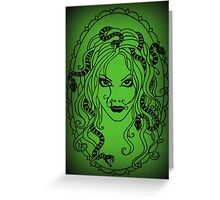 Medusa Green Greeting Card
