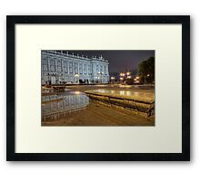 Royal Puddles Framed Print