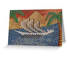The Nile Greeting Card