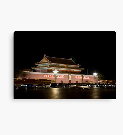 The Tian'anmen at night Canvas Print