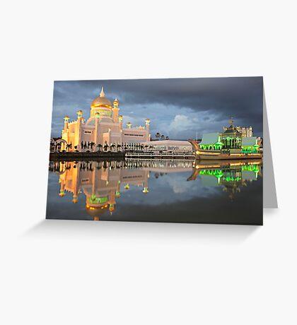 Mosque  Sultan Omar Ali Saifuddin in Brunei Greeting Card