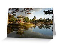 Gyeongbokgung Palace Seoul Greeting Card