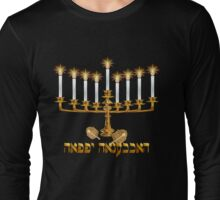 Golden Hanukkah Long Sleeve T-Shirt