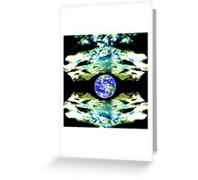 In The Night We'll Wish This Never Ends.... Greeting Card