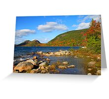 'Jordan Pond and the Bubbles, Fall Color' Greeting Card