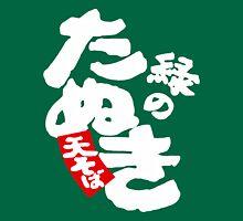 Splatfest Team Green Raccoon v.2 Unisex T-Shirt