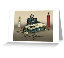 Samurai Shakespeare Greeting Card