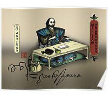 Samurai Shakespeare Poster