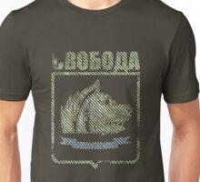 STALKER - Freedom Faction Patch (Mega Grunge) Unisex T-Shirt