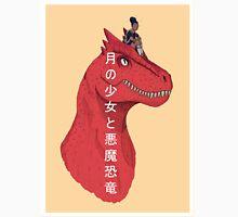 Moon Girl and Devil Dinosaur - Japanese Text Unisex T-Shirt