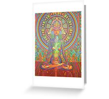 Shakti - 2015 Greeting Card