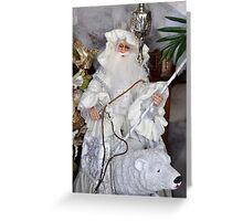 Santa & Polar Bear Greeting Card
