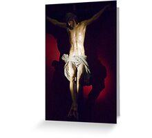 Cristo de la Clemencia Greeting Card
