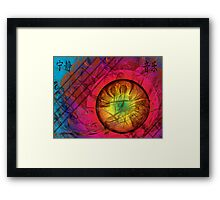 Serenity In Music Framed Print