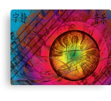 Serenity In Music Canvas Print