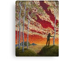 The Doorway of Arrival Canvas Print