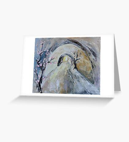 gate of tears Greeting Card