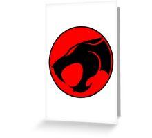 Thundercats 1985 Cat Symbol on Sword Shirt Greeting Card