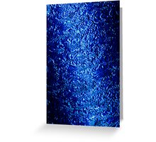 Waterford Abstract No 240 Greeting Card