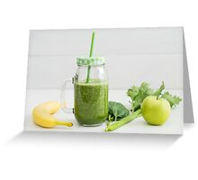 Smoothie in a glass Greeting Card