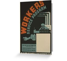 WPA United States Government Work Project Administration Poster 0511 Workers Science Program Greeting Card