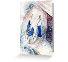 The wave came to me Greeting Card
