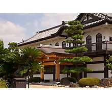 Myouhou-in Temple, Kyoto Photographic Print