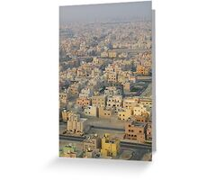 Colours of Kuwait Greeting Card