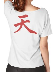 Street Fighter Akuma Kanji Women's Relaxed Fit T-Shirt