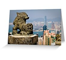 View From The Peak Greeting Card