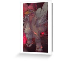 エンテイ | Entei  Greeting Card
