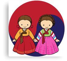 Little Korean girls Canvas Print
