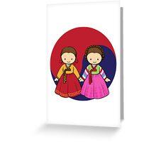 Little Korean girls Greeting Card