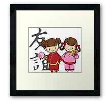 Little Chinese girls Framed Print