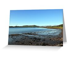 Dingle Harbour, Co. Kerry, Ireland Greeting Card