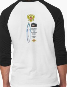 Russian Federation of Surf Photographers White Hoodie Men's Baseball ¾ T-Shirt