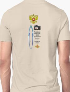 Russian Federation of Surf Photographers White Hoodie T-Shirt