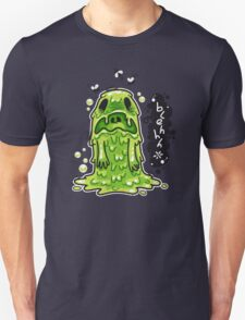 Cartoon Nausea Monster Unisex T-Shirt