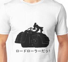 ROADROLLER DA Unisex T-Shirt