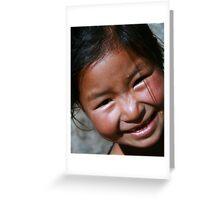 Smile - the universal language Greeting Card