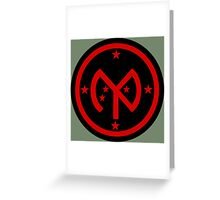 27th Infantry Brigade Combat Team (United States) Greeting Card