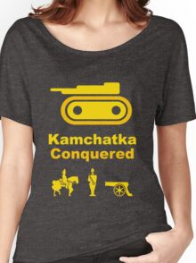 Risiko Kamchatka Yellow Women's Relaxed Fit T-Shirt
