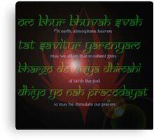 BSG Main Title Sanskrit Canvas Print