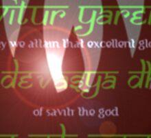 BSG Main Title Sanskrit Sticker