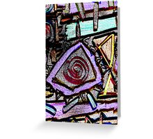 'Abstract movement 2' Greeting Card